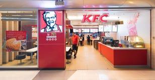 Restaurant de KFC au centre commercial de MBK, Bangkok Image libre de droits