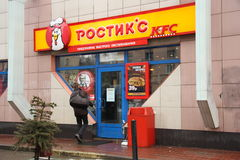 Restaurant de KFC en Russie Photo stock