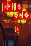 Restaurant de Miao Photographie stock libre de droits