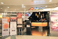 Restaurant de Pizza Hut à Hong Kong Images libres de droits