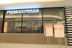 Restaurant de Pizzaexpress à Hong Kong Photo stock