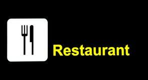 Restaurant de signe dans l'aéroport Images libres de droits