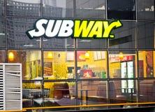 Restaurant de souterrain Images libres de droits