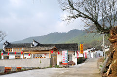 Restaurant de village de Tachuan Photographie stock