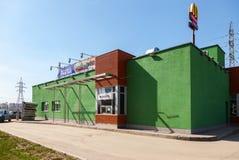 Restaurant des aliments de préparation rapide de McDonald Image stock
