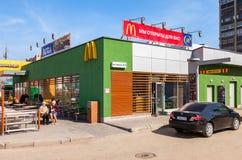 Restaurant des aliments de préparation rapide de McDonald Image libre de droits