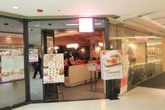 Restaurant des spaghetti 360 à Hong Kong Photographie stock libre de droits