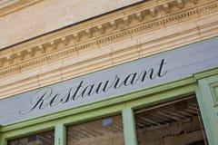 Restaurant Royalty Free Stock Image
