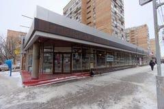 Restaurant fermé Yakitoria Nizhny Novgorod Russie Photographie stock libre de droits