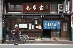 Restaurant in Japan Royalty Free Stock Photo