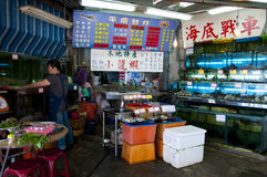 Restaurant in Kenting Royalty Free Stock Photography