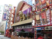Restaurant, Kushikatsu, brochettes cuites à la friteuse, Osaka Photos stock