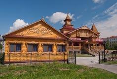 Restaurant Ladeyny. Tobolsk. Russia. Stock Image