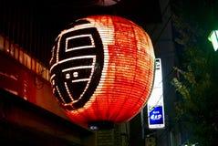 Restaurant lantern at nighttime. Japanese lantern at nighttime stock photos