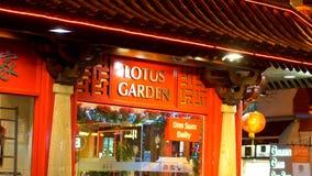 Restaurant at London Chinatown - LONDON, ENGLAND - DECEMBER 10, 2019