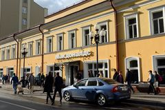Restaurant McDonald`s in the Old Arbat of Moscow. royalty free stock images
