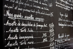French restaurant menu board Paris France. Restaurant menu board Paris France French Royalty Free Stock Images