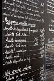 Restaurant menu board Paris France Stock Images