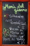 Restaurant menu sign Royalty Free Stock Image