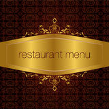 Restaurant menu. Studied the traditional pattern of the eastern restaurant menu Stock Images