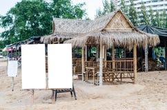 Restaurant menu on white background Stock Image