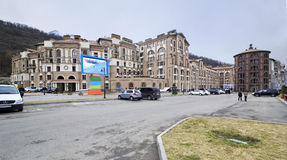 Restaurant Moscow and Gorky Gorod apartments in Stock Image