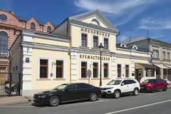 Restaurant Moscow Kukhmisterskaya Stock Image