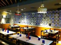 Restaurant New Delhi de PizzaExpress Photos stock