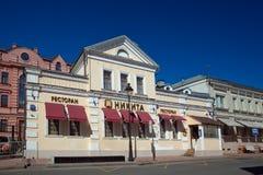 Restaurant `Nikita`on Bolshaya Nikitskaya Street in the center of Mo. Moscow, Russia - May 10, 2018: Restaurant `Nikita`, the former home of Ushakov Stock Image