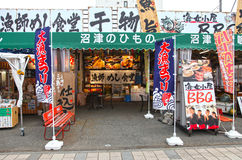 RESTAURANT IN NUMAZU, JAPAN Royalty Free Stock Images