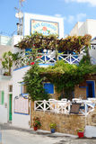 Restaurant in old part of Malia. Stock Image