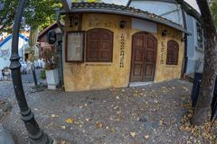 Restaurant on the old street Skadarlija, Belgrade, Serbia Stock Photos