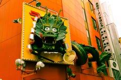 Restaurant in Osaka, Japan Exterior Stock Photography