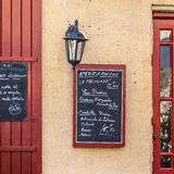 Restaurant in Provence Royalty Free Stock Photography