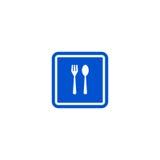 Restaurant roadsign isolated on white background Stock Photos