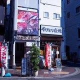 Restaurant in Shinjuku, Tokyo Stock Photos
