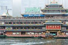 Restaurant Ship in Hong Kong Stock Photos