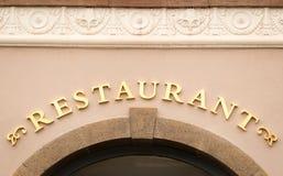 Restaurant sign Stock Image