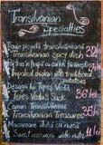 Restaurant sign in Brasov Stock Photo