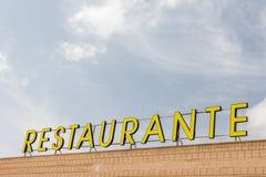 Restaurant sign in spanish. `Restaurante` stock image