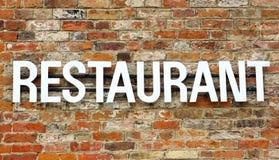 Restaurant sign Stock Photos