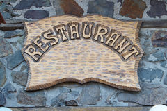 Restaurant signboard Stock Images