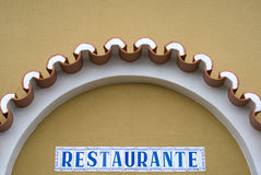 Restaurant sing in Portugal Stock Photo
