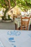 Restaurant sur Crète photos libres de droits