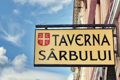 Restaurant Taverna Sarbului Royalty Free Stock Images