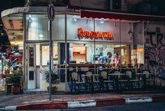 Restaurant in Tel Aviv Stock Photography