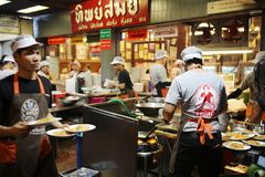 Restaurant thaïlandais de protection à Bangkok images libres de droits