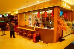 Shenzhen, China: the restaurant is in the underground shopping mall near the subway station. The restaurant is in the underground shopping mall near the subway Stock Photography