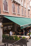 Restaurant in Venedig Italien Lizenzfreie Stockfotografie
