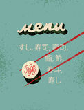 Restaurant vintage menu design for sushi. Sushi in Japanese. Vector illustration. Royalty Free Stock Images